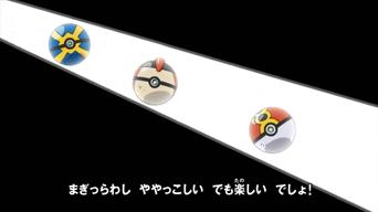 Archivo:EDJ25 Poké Balls (4).png