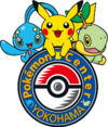 Pokémon Center Yokohama.png