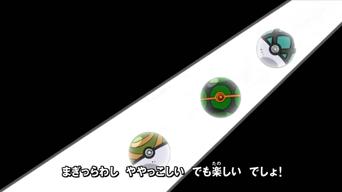 Archivo:EDJ25 Poké Balls (3).png