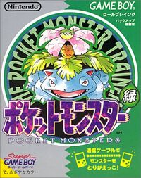 Carátula de Pokémon Verde JP.jpg