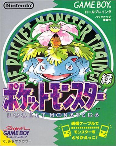 Archivo:Carátula de Pokémon Verde JP.jpg