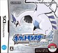 Pokémon Edición Plata Alma carátula JP.png