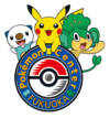 Pokémon Center Fukuoka.png