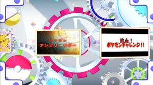 EP899 Poké TV.png