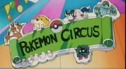 EP064 Cartel del circo Pokémon.jpg