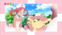 EP899 Enfermeras Joy y sus Pokémon.png