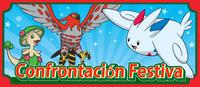 Torneo Confrontación Festiva.png