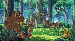 Archivo:P11 Pokémon del bosque.png