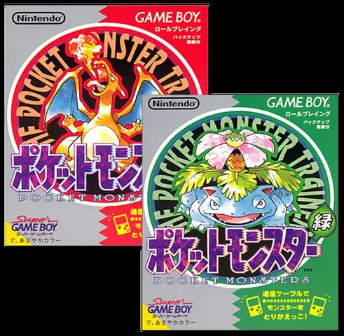 Archivo:Pokémon Verde y Rojo.png