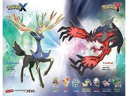 Póster por reservar Pokémon XY.jpg