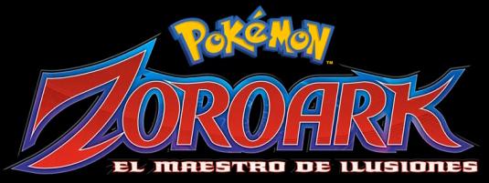 Archivo:Logo P13 (ESP).png