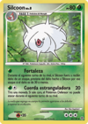 Silcoon (Diamante & Perla TCG).png