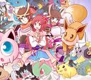 Pokémon + Nobunaga's Ambition ~ Ranse's Color Picture Scroll ~
