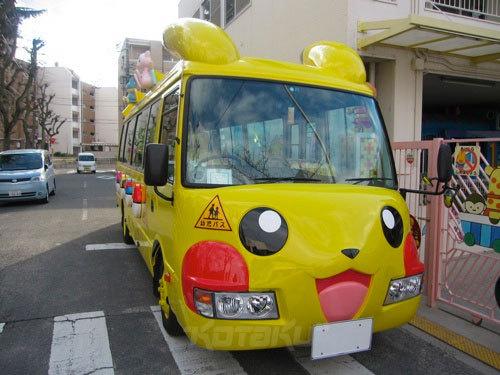 Archivo:Pikachu Bus en Japón.jpg
