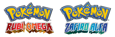 Logos de Pokémon Rubí Omega y Pokémon Zafiro Alfa