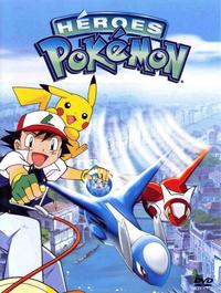 Héroes Pokémon.png