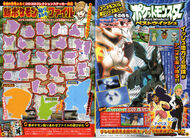 Corocoro-pages-18-19
