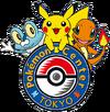 Pokémon Center Tokio.png