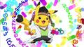 EE16 Pikachu erudita.png