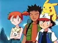 Archivo:EP120 Misty, Brock y Ash.png
