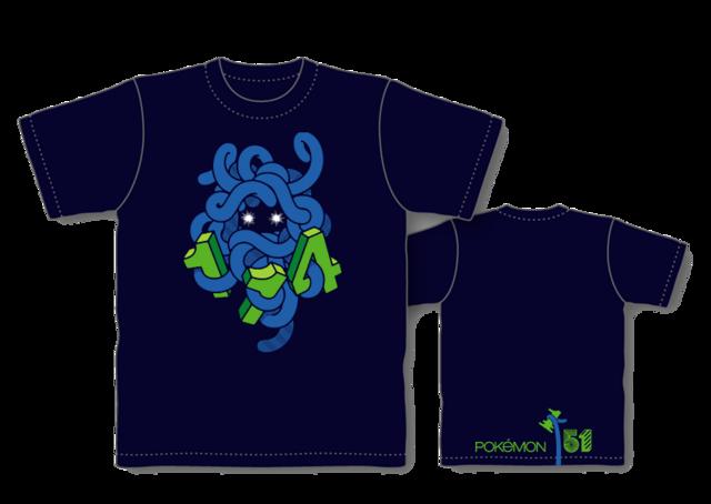 Archivo:Camiseta de Tangela en Pokémon 151.png