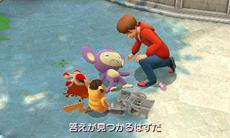 Aipom Detective Pikachu