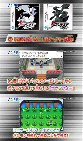 Archivo:BW Pokemon Transfer.jpg