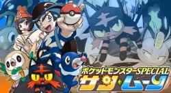 Pokémon Special