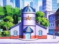 Archivo:EP088 Estación de Policía.jpg