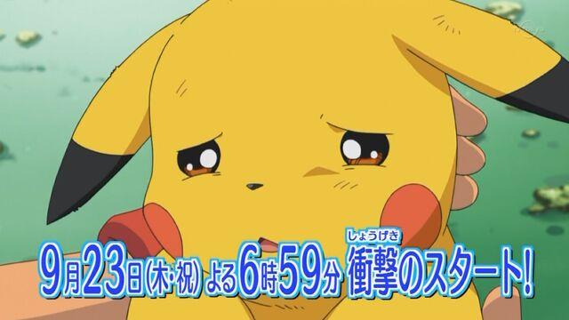 Archivo:EP661 Pikachu triste por la derrota.jpg