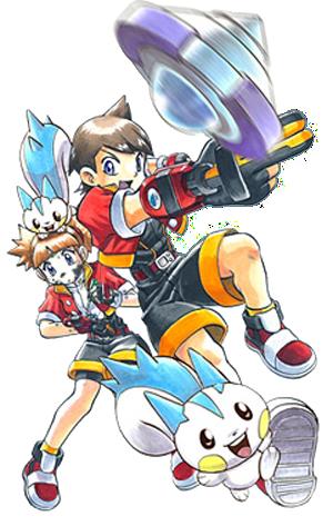 Archivo:Pokemon ranger batonnage manga-2.png