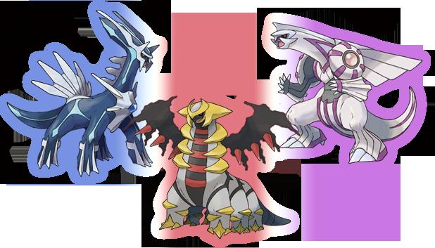 Archivo:Trio dragon.png