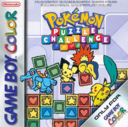 Archivo:Puzzlechallengebox.png