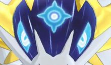 Tercer ojo de Solgaleo