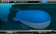 Wailord 3D Pro