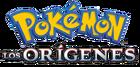 Pokémon Los Orígenes Logo.png