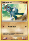 Machop (Diamante & Perla TCG).png