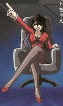 Madame Boss.png