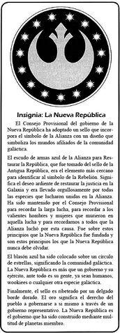 Archivo:Insignia Nueva República.JPG