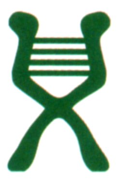 Archivo:Genetech Corp.jpg