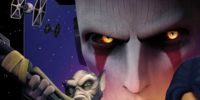Star Wars Rebels: Primera Temporada