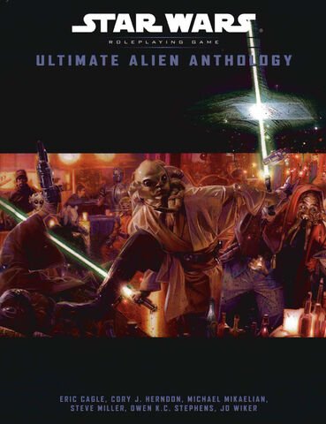 Archivo:Ultimate-alien-anthology-cover.jpg