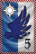 Guerreros Águila