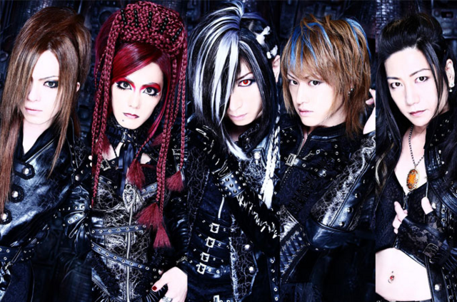 Archivo:Visual Kei.png