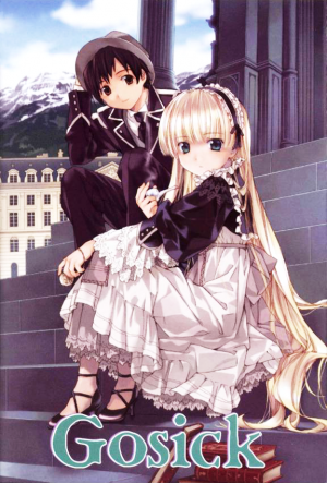 Archivo:Gosick.png