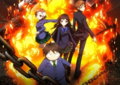 Accel World.png