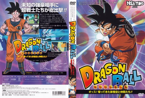 Archivo:Tour dragon ball 15.jpg