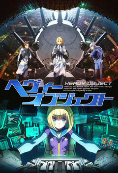 Heavy object wikia.jpg