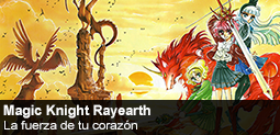 Archivo:Spotlight - Magic Knight Rayearth - 255x123.png