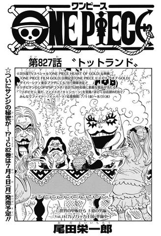 Archivo:Tour One Piece 13.png